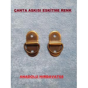 DEKORATİF ÇANTA ASKISI HALKASI SANDIK ASKISI ANTİK RENK 2 ADET