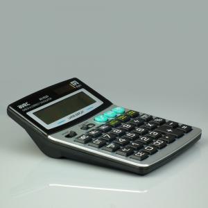HESAP MAKİNA AVEC AV H520 elektronik