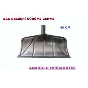 SAC GELBERİ SAC KÜRÜME ÇEKME KAR KÜRÜME 40 CM
